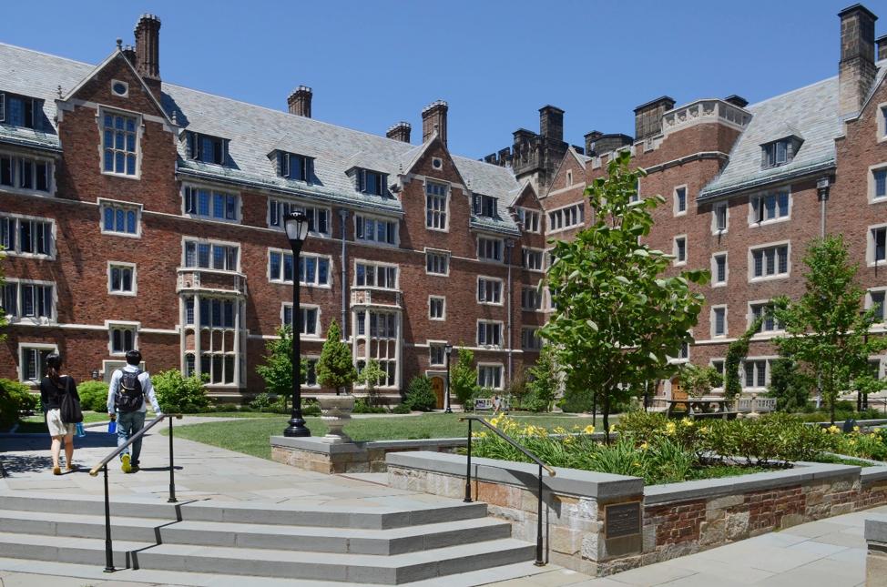 Hopper College - Courtyard